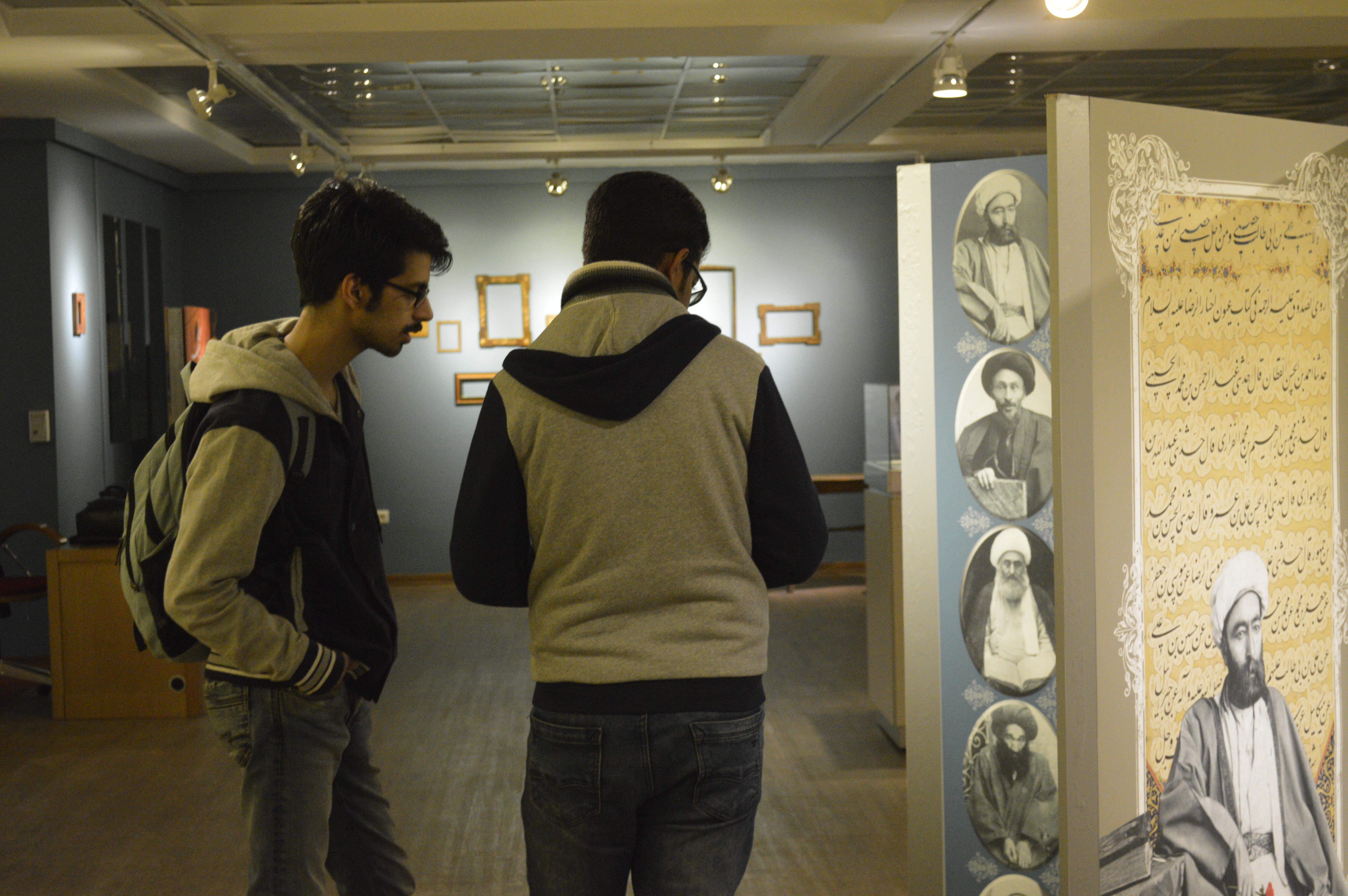 نمایشگاه حضور5