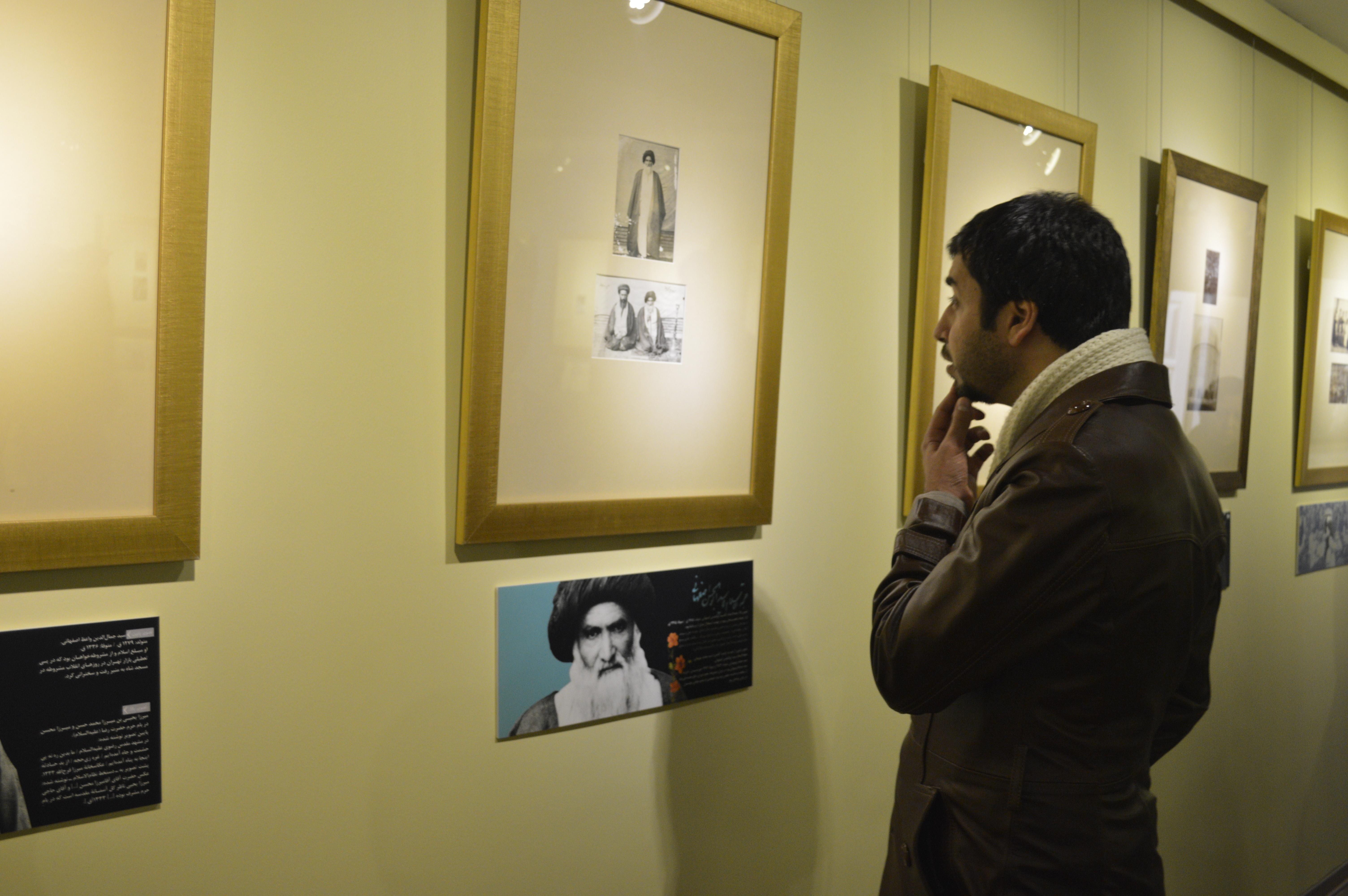 نمایشگاه حضور8