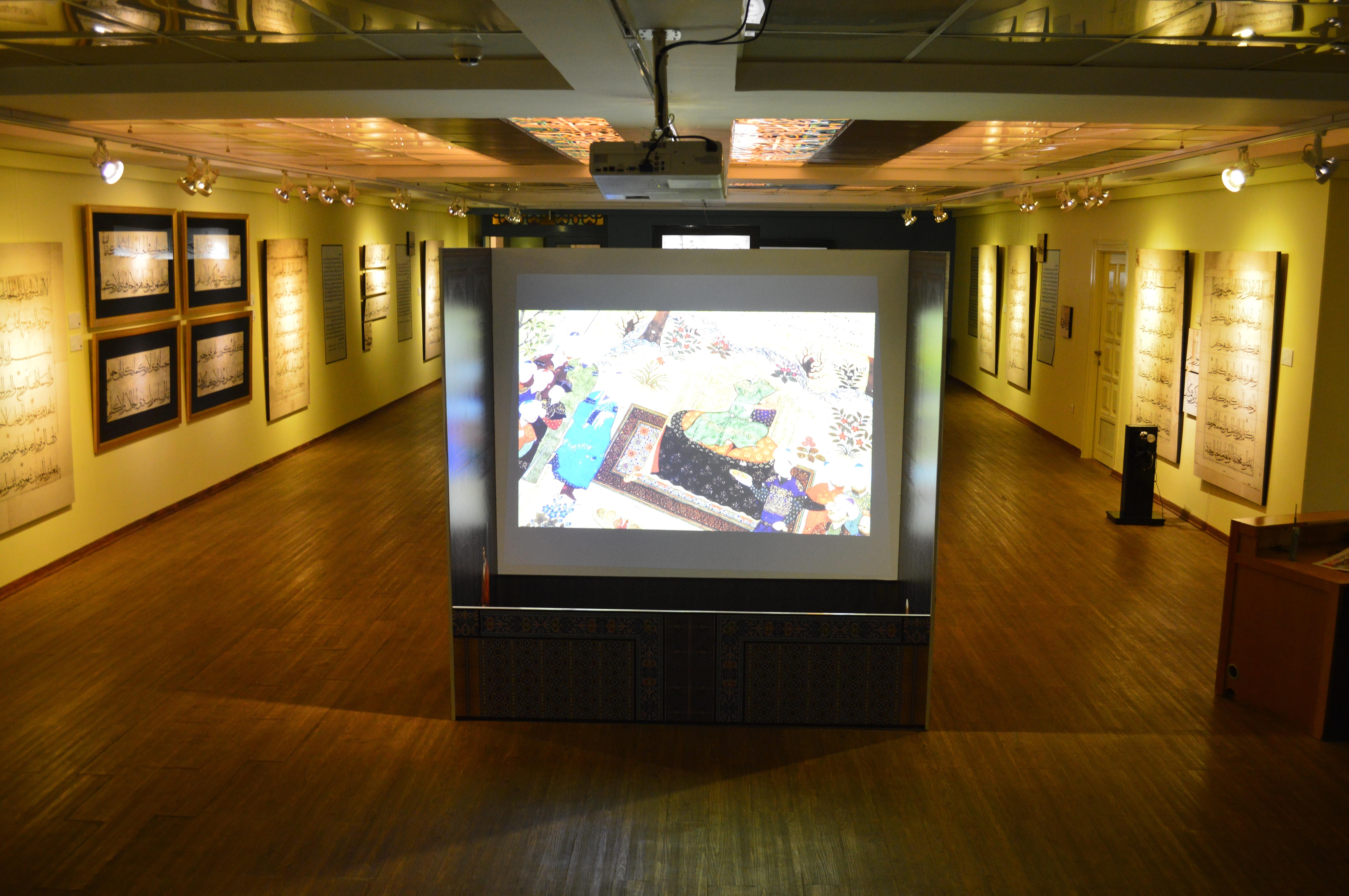 نمایشگاه قرآن بایسنغری 7