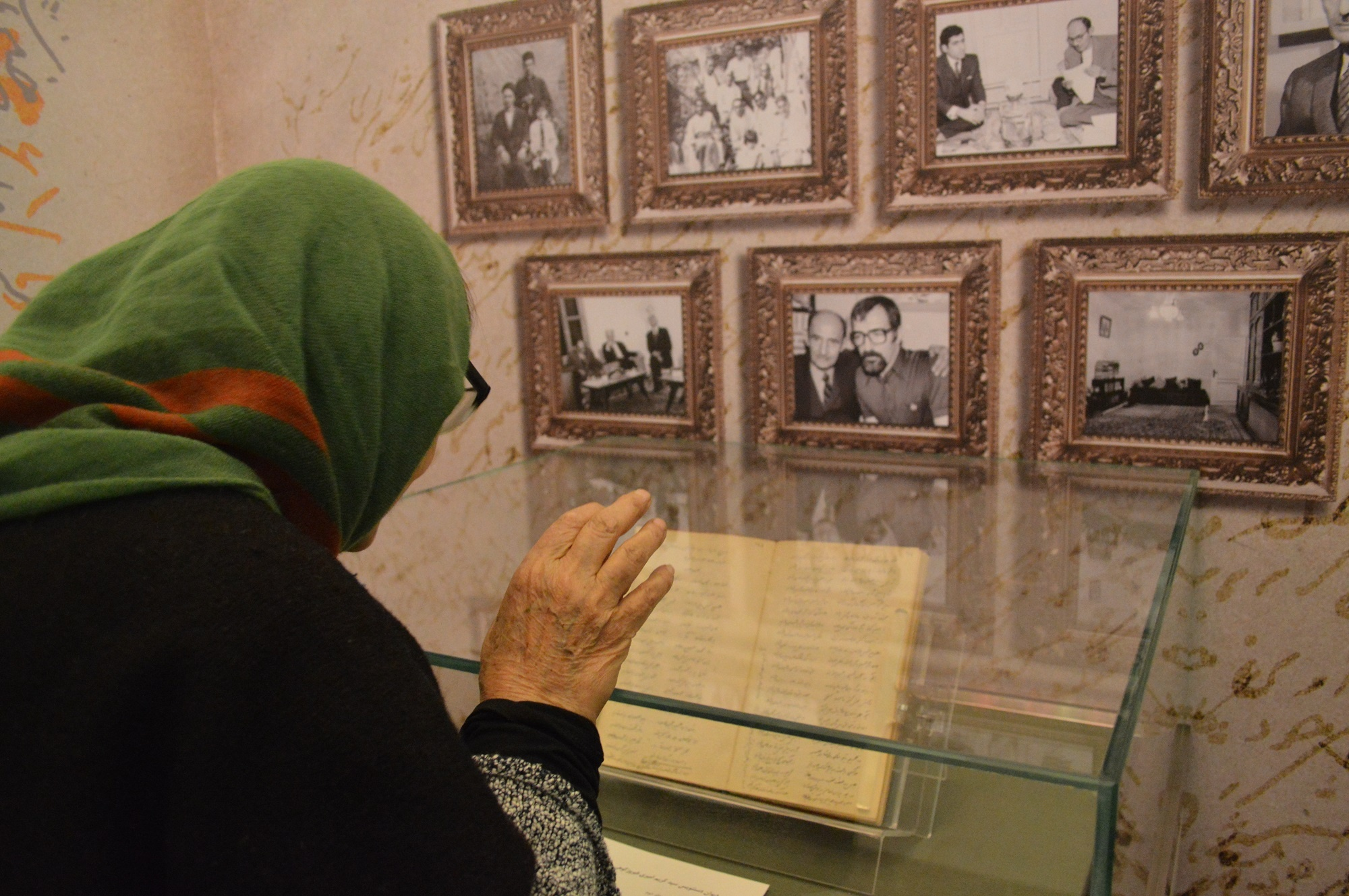 تک اثر دیوان سید کریم امیری فیروزکوهی3