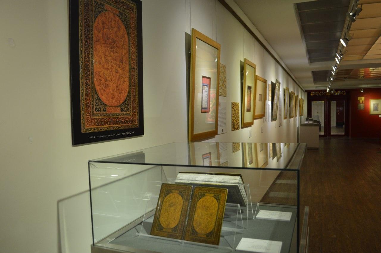 نمایشگاه هنر اسلامی ایرانی3