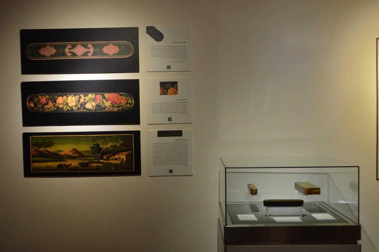 نمایشگاه هنر اسلامی ایرانی: دوره قاجار4