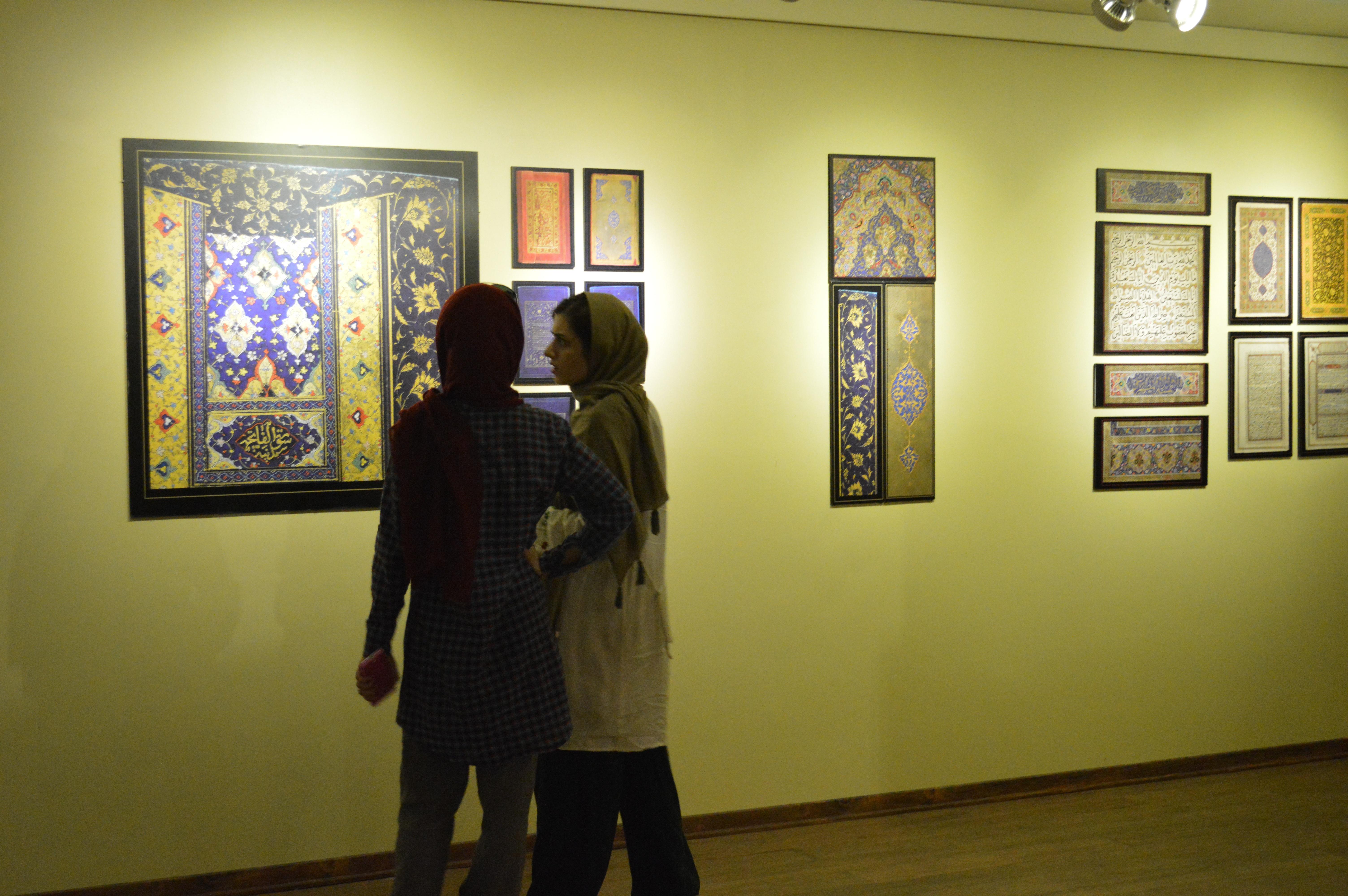 نمایشگاه زیبایی 7