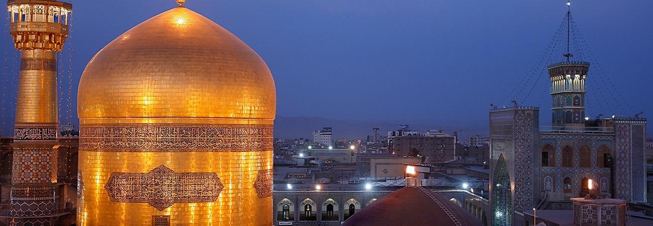 باب الرضا علیهالسلام ... پرتال جامع آستان قدس رضوی