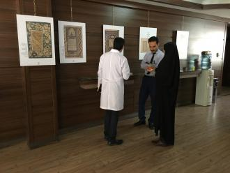 Observing in an Infirmary : Travelling Exhibition of Malek National Library and Museum in Tehran Hospitals