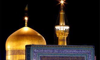 About Astan Quds Razavi