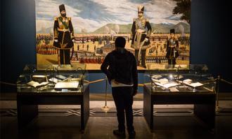 کاتالوگ انگلیسی موسسه کتابخانه و موزه ملی ملک