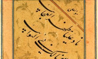 آیین گرامیداشت میلاد حضرت علی علیهالسلام