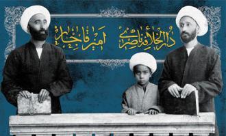 نشست «حضور؛ روایتی دیگر از عکسهای تاریخی»