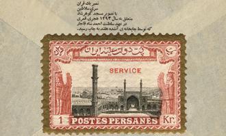 نمایشگاه نسخهها، تمبرها و سکههای یادبود امام رضا (ع)