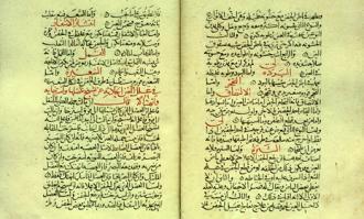 نشست بررسی کتاب «الحاوی فیالطب»