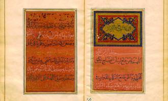 نشست «پیشینه کاربرد کاغذ چینی در نسخههای خطی ایرانی»