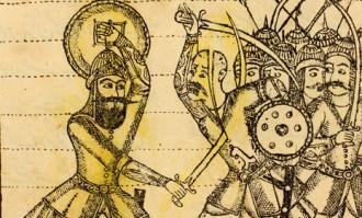 نمایشگاه «آثار چاپ سنگی علیقلی خویی»