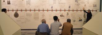 تور آشنایی با علوم در ایران اسلامی