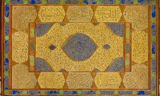 معرفی کتاب «شاهکارهای هنری در آستان قدس رضوی»