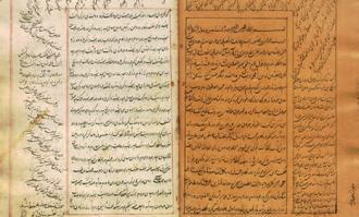 نمایشگاه گزیده نسخههای خطی منسوب به امام جعفر صادق (ع)