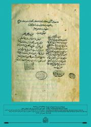 نمایشگاه ایران و عراق به روایت آثار کتابخانه و موزه ملی ملک