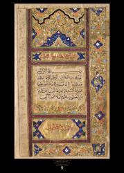 نمایشگاه تصاویر 15 مجلد از قرآنهای خطی موسسه با مشارکت سازمان فرهنگی شهرداری کرمان