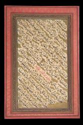 نمایشگاه تصاویر مرقع ۶۰۲۱