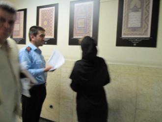 تماشا در شفاخانه: نمایشگاه سیار موزه ملک در بیمارستان ها
