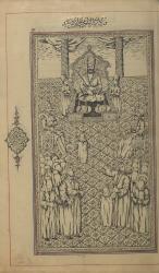 چاپ سنگی  منتخب گنجینه کتابخانه و موزه ملی ملک