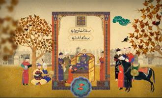 بهاریه کتابخانه و موزه ملی ملک- نوروز ۱۳۹۴
