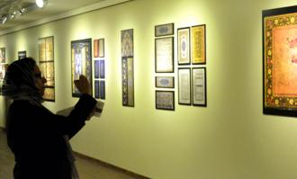 هنر و زیبایی (3)/ کتابخانه و موزه ملی ملک
