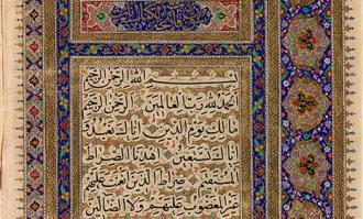 هنر و زیبایی- ۴/ کتابخانه و موزه ملی ملک