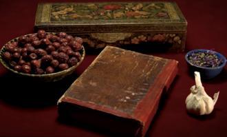 ملکآباد؛ نسخه خطی «الجامع فی الادویه المفرده»