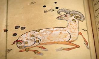 ملکآباد؛ نسخه خطی «صور الکواکب»