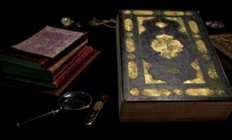ملکآباد؛ نسخه خطی «قرآن کریم» به خط ارسنجانی