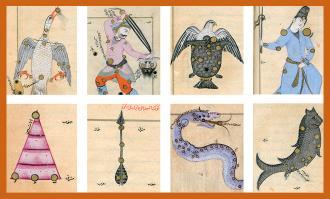 در آینه آسمان؛ نمایش صورتهای فلکی در کتابخانه و موزه ملی ملک