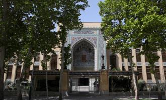 شادباش نخستین موزه وقفی خصوصی ایران به مناسبت فرارسیدن 28 اردیبهشت، روز جهانی موزه