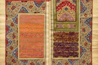 اصل دو نسخه نفیس به خط ام سلمه دختر فتحعلیشاه در کتابخانه و موزه ملی ملک نمایش درمیآید