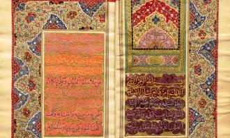 گشایش نمایشگاه نسخههای خطی مربوط به بانوان در کتابخانه و موزه ملی ملک