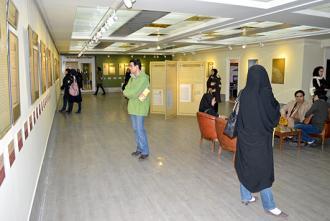 گردش ایام؛ نمایشگاه تقویمهای رقومی موسسه کتابخانه و موزه ملی ملک