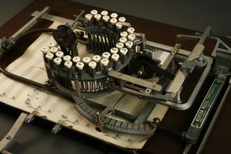 نمایشگاه قدیمی ترین دستگاه های اداری
