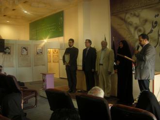 حضور مؤسسه کتابخانه و موزه ملی ملک در نمایشگاه کتاب