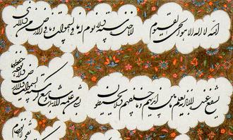 همزمان با برگزاری آیین گرامیداشت میلاد حضرت محمد مصطفی (ص)، نمایشگاه آثار جمعی از شکستهنویسان گشایش مییابد