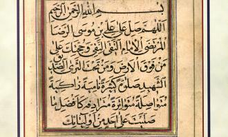 برگزاری آیین گرامیداشت میلاد امام رضا علیهالسلام در موقوفه آستان قدس رضوی