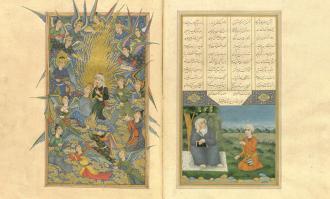 معراجنامهها و نگارگریهای معراج در کتابخانه و موزه ملی ملک