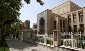 پنجشنبه 2 خرداد 1392، برگزاری آیین گرامیداشت حضرت علی (ع) در کتابخانه و موزه ملی ملک