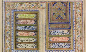 نمایشگاه آثار تاریخی اهدایی آقای علی حجتزاد