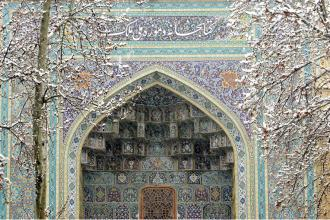 تعطیلی دو ساعته موسسه کتابخانه و موزه ملی ملک در روز سهشنبه 22 اسفند 1391 خورشیدی