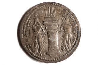 نشست علمی «تیپشناسی سکههای تراز ساسانی طبرستان»