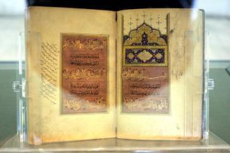 دکتر غلامعلی حداد عادل در جشن میلاد حضرت محمد (ص): امیدواریم کتابخانه و موزه ملی ملک، منشا گسترش هنرهای اسلامی در ایران باشد