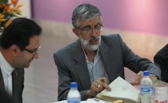اعضای فرهنگستان زبان و ادب فارسی در کتابخانه و موزه ملی ملک