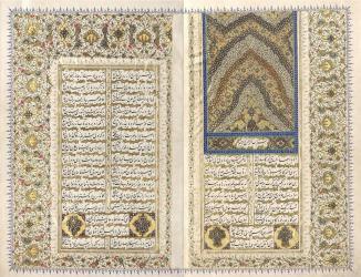 رونمایی از دیوان حافظ در کتابخانه و موزه ملی ملک