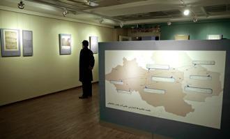 گشایش نمایشگاه میراث مشترک ایران و عراق به روایت آثار کتابخانه و موزه ملی ملک