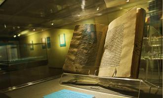 چه اسناد تاریخی از سرزمین عراق کنونی در کتابخانهها و موزههای ایران نگهداری میشود
